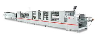 全自動高速糊盒機WH-1100LW